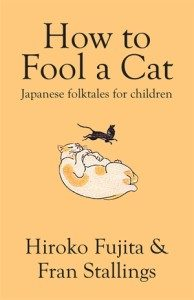 the cover of how to fool a cat with a simple drawing of a cat laying on its back